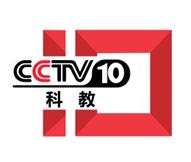央视科教频道