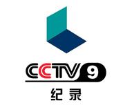 央视记录频道